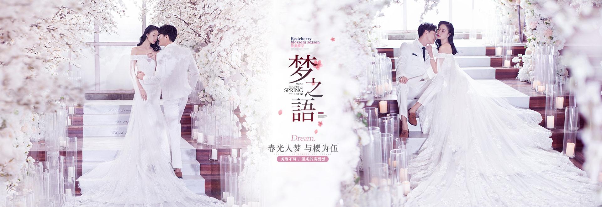 南京婚纱影楼哪家比较好