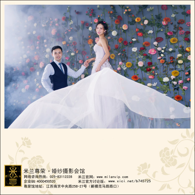 【米兰婚照】婚纱照拍摄交给米兰尊荣真的超放
