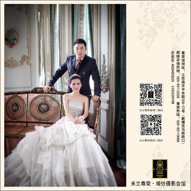 婚纱照姿势大全 最新最个性的婚纱照拍摄姿势