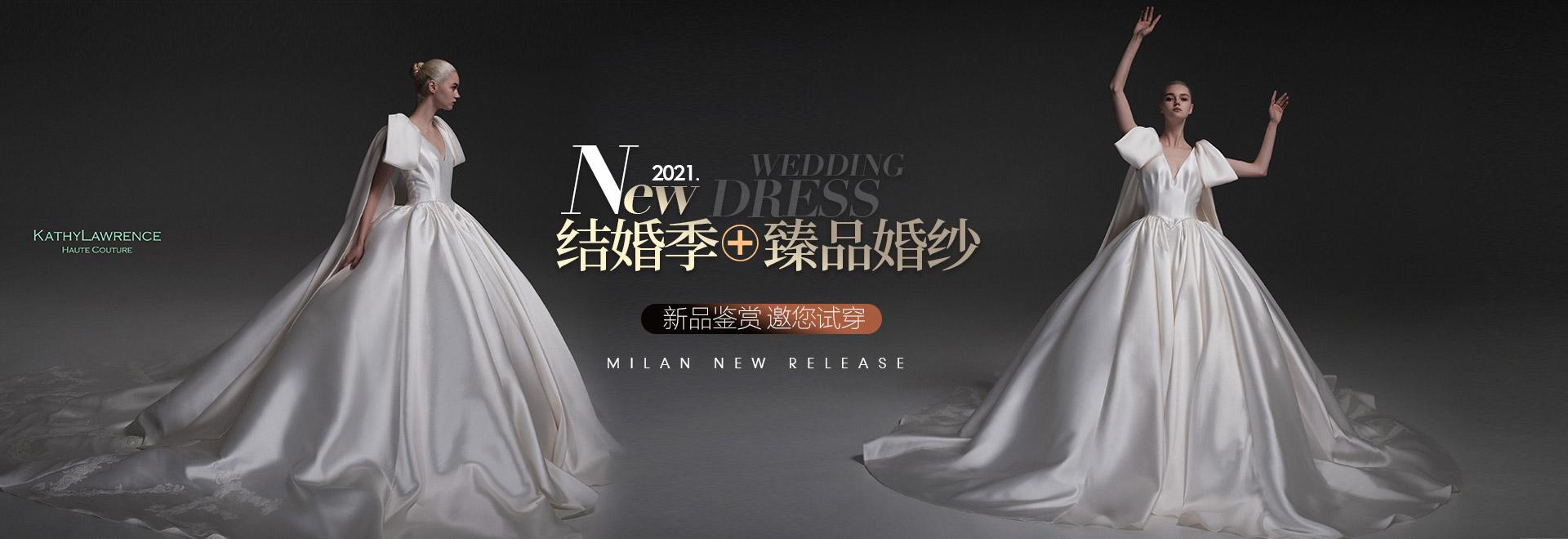 南京拍婚纱照哪家好
